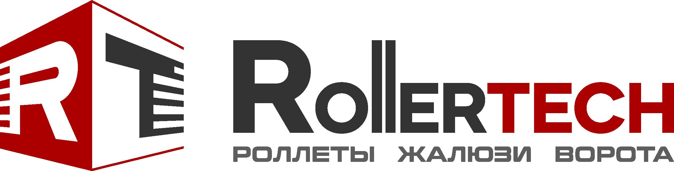 фото логотип роллертех