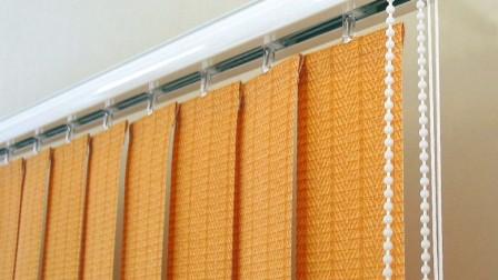вертикальные жалюзи тканевые оранжевые
