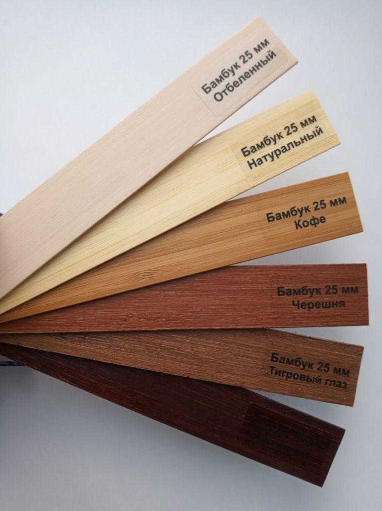 ламели для бамбуковых жалюзи 25 мм