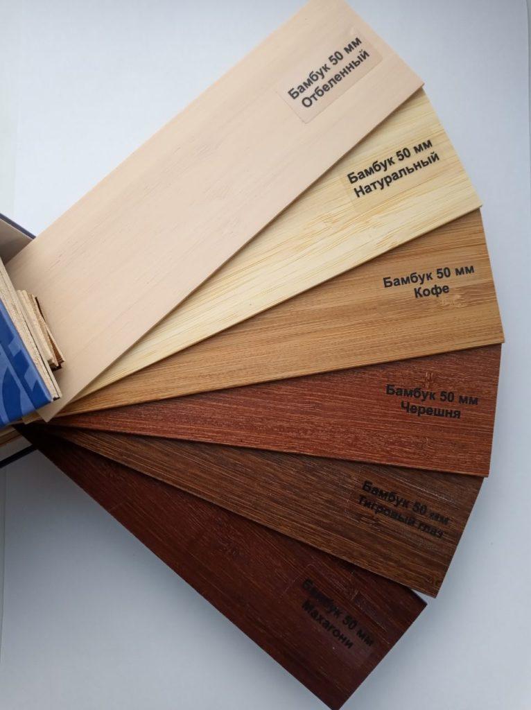 ламели бамбуковых жалюзи 50 мм