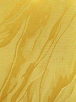 284 грн, Сандра желтый